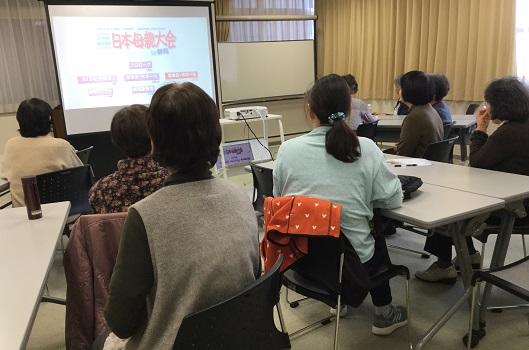 あの感動をもう一度♪ 第65回日本母親大会in静岡 DVD上映会