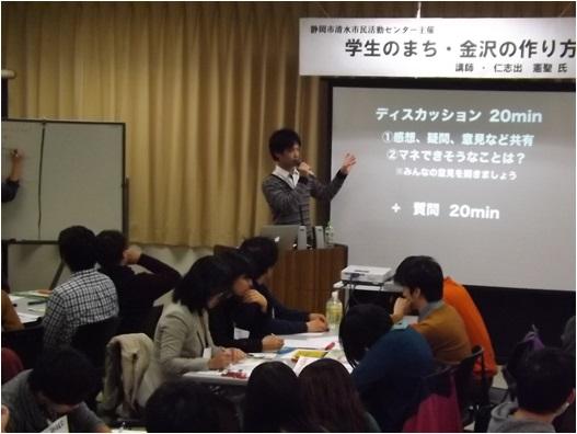 学生のまち・金沢の作り方