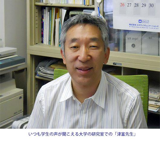 理事長の津富宏さん