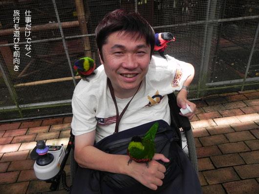 「清水障害者サポートセンターそら」の山本忠広さん