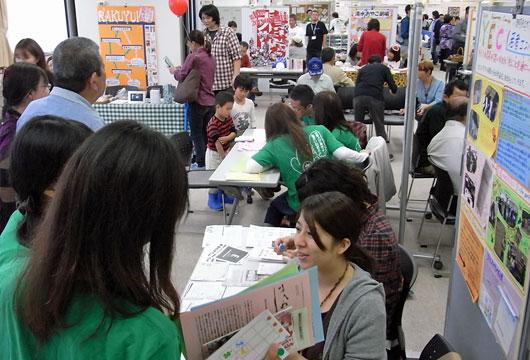 市民活動FESTA2011は元気な参加者で大賑わい