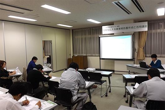 成果を伝える事業報告書作成と活用講座