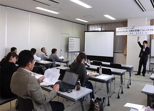会計担当者必修「活動計算書ビフォ→アフター」